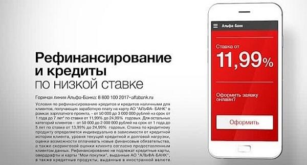оренбург помощь с кредитом за откат