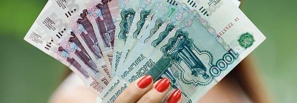 Подобрать кредит на потребительские нужды онлайн ксерокопия паспорта взять кредит