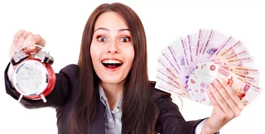 Банки, в которых можно взять кредит за 1 час