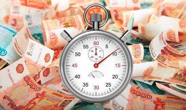 взять кредит наличными без справки о доходе кредит без официального трудоустройства и плохой кредитной историей