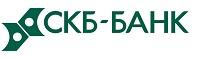 Кредит наличными в СКБ-Банке