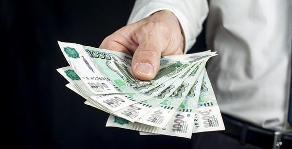 Как взять займ в день обращения?