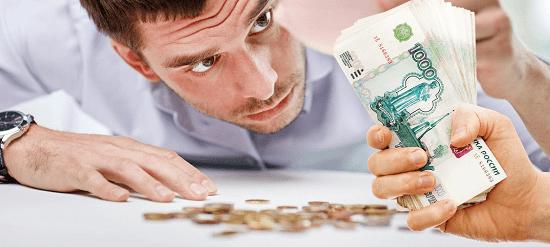 взять займ с просроченной задолженностью