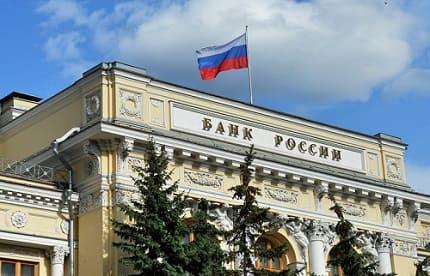 «Севастопольский Морской банк» будет санирован