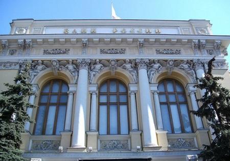 Центробанк обнародовал статистику самых распространенных жалоб россиян