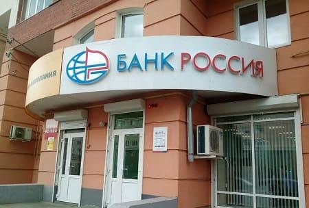 Банк «Россия» упростил для корпоративных пользователей подключение удаленного обслуживания