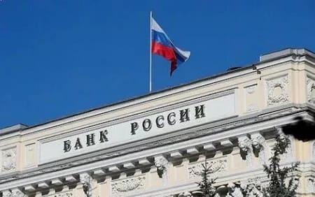 Центральный Банк отозвал несколько лицензий у страховой компании ВТБ