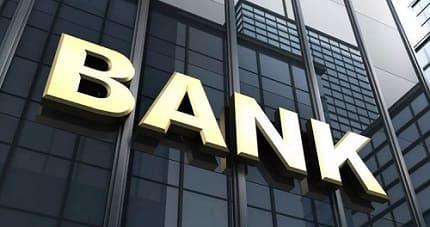 Какие виды банков существуют?