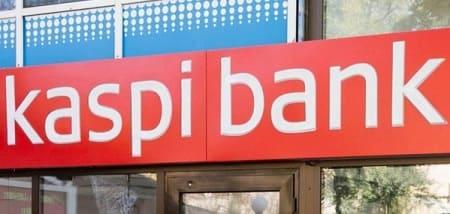 Телефон горячей линии Каспий банка