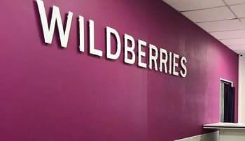 Телефон горячей линии Wildberries