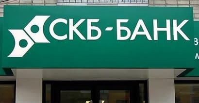 Телефон горячей линии СКБ-банка