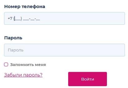 Плисков.ру - как войти в кабинет и оформить займ