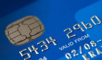Микропроцессорные банковские карты с чипом